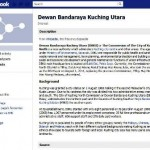 DBKU Claims To Use Facebook But…