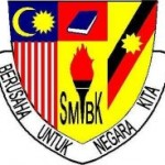 Part of SMK Bandar Kuching No. 1 to be rebuilt