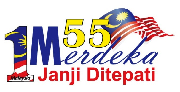 No official 55th Merdeka logo says Rais