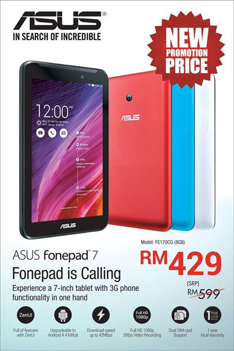 New price of the Asus Fonepad 7