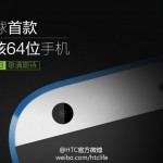 Octa-core HTC phone said to be released on Sept 2