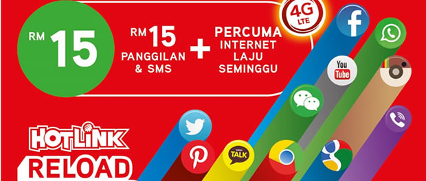 Hotlink ReloadPlus offers more with free 4G LTE internet