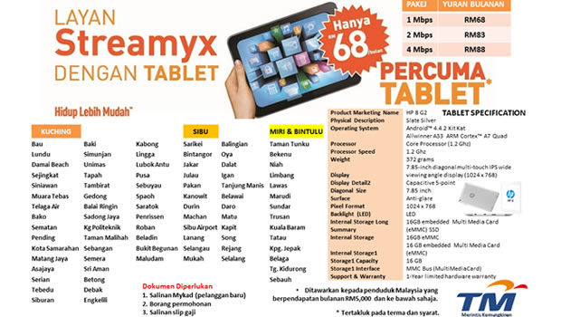 TM free tablet campaign